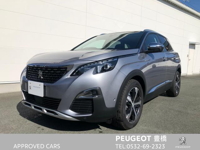 プジョー クロスシティ ブルーHDi 新車保証継承
