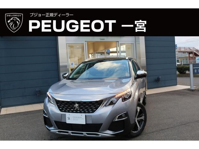 プジョー クロスシティ ブルーHDi 新車保証継承 元試乗車 サンルーフ付