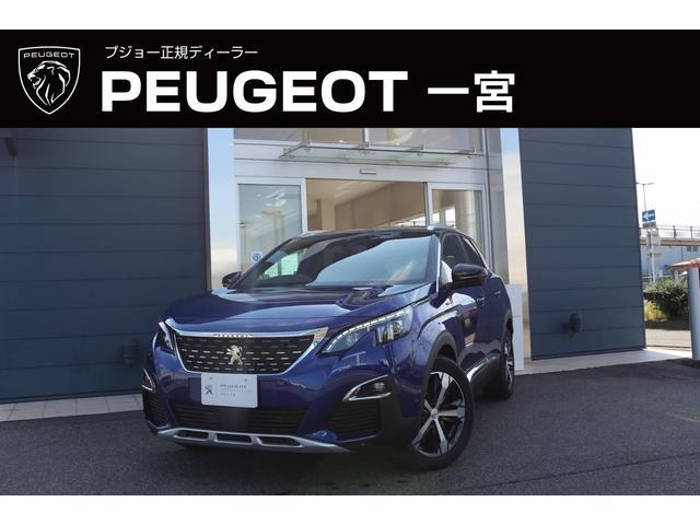 プジョー 3008 GTライン ブルーHDi 新車保証継承 元試乗車 パワーシート サンルーフ付