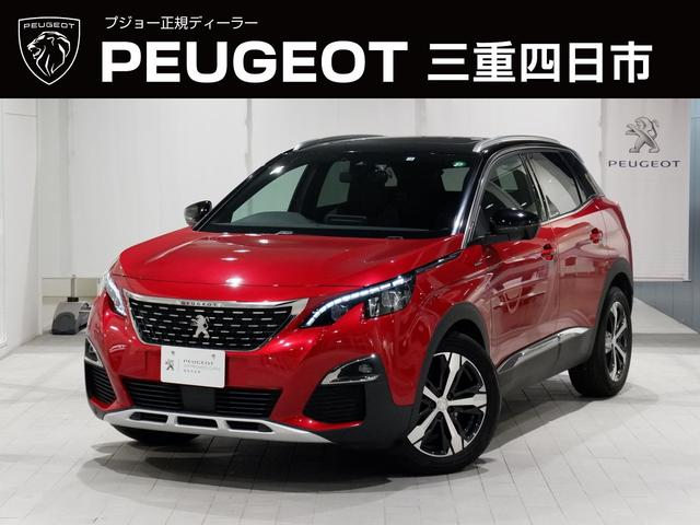 プジョー 3008 GTライン 6AT P.G.R 純正ナビ ETC 認定中古車保証