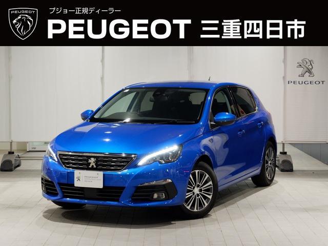 プジョー ロードトリップ ブルーHDi 8AT 特別仕様車(専用シート・バッジ・タグ・パークアシスト)