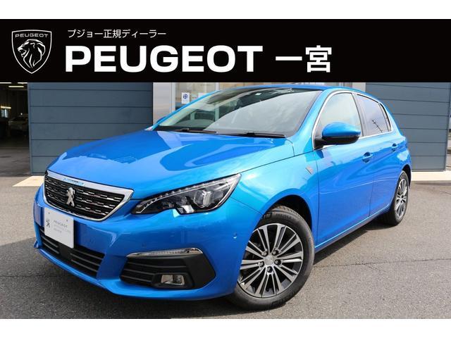 プジョー ROADTRIP BlueHDi 新車保証継承 元試乗車 特別仕様車