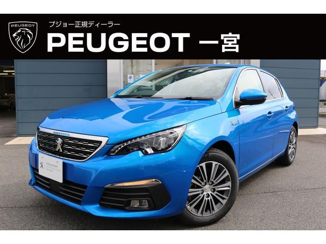 プジョー ROADTRIP BlueHDi 新車保証継承 元試乗車 特別仕様車 純正ナビ