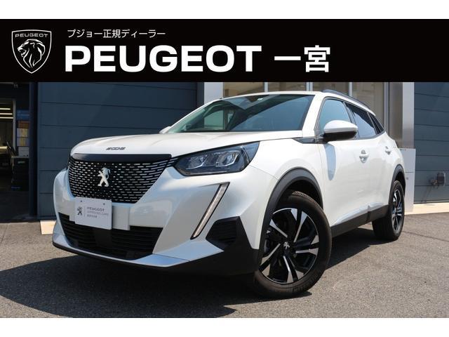 アリュール 新車保証継承 元試乗車