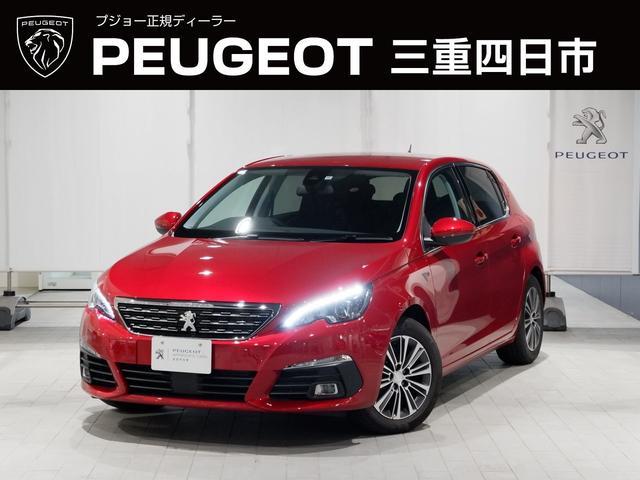 プジョー ロードトリップ ブルーHDi 8AT 特別仕様車(専用シート 専用バッジ 専用タグ パークアシスト)