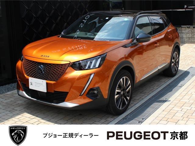 プジョー GTライン 弊社デモカー使用車 新車保証継承