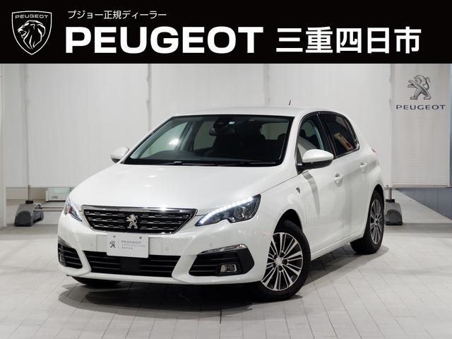 プジョー ロードトリップ 8AT 特別仕様車(専用シート・バッジ・タグ・パークアシスト)