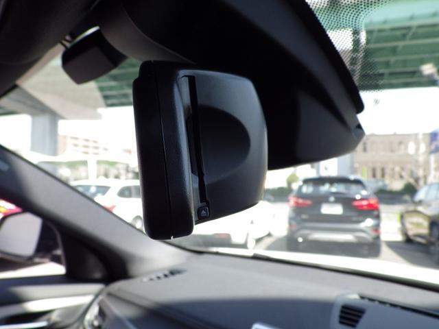 MスポX シートヒーター 電動テール 純ナビ Bカメラ(16枚目)