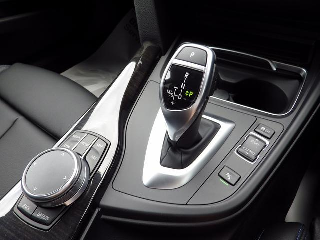 弊社BMWをご覧頂き誠にありがとうございます。厳選された在庫の中からお客様に合った1台をご案内させて頂きます。  Nagoya-Minami BMW TEL:052-821-2002