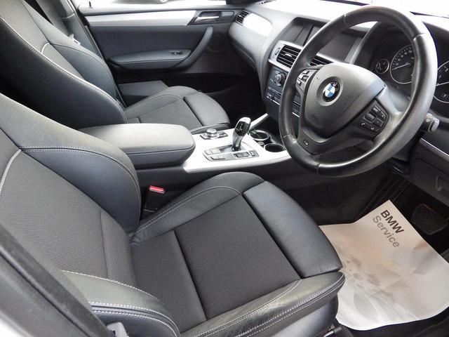 「BMW」「X3」「SUV・クロカン」「愛知県」の中古車5