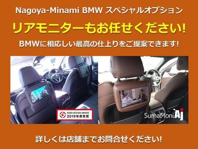「BMW」「X3」「SUV・クロカン」「愛知県」の中古車20