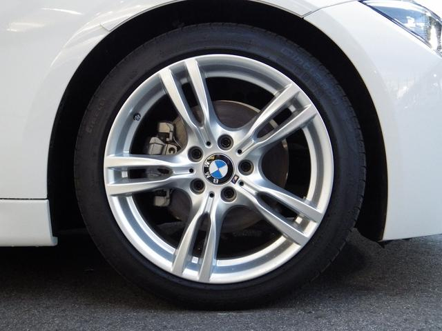 320dツーリング Mスポーツ 直4 2.0L ディーゼルターボ クルーズコントロール 衝突軽減ブレーキ LEDヘッド 純正TVチューナー(5枚目)