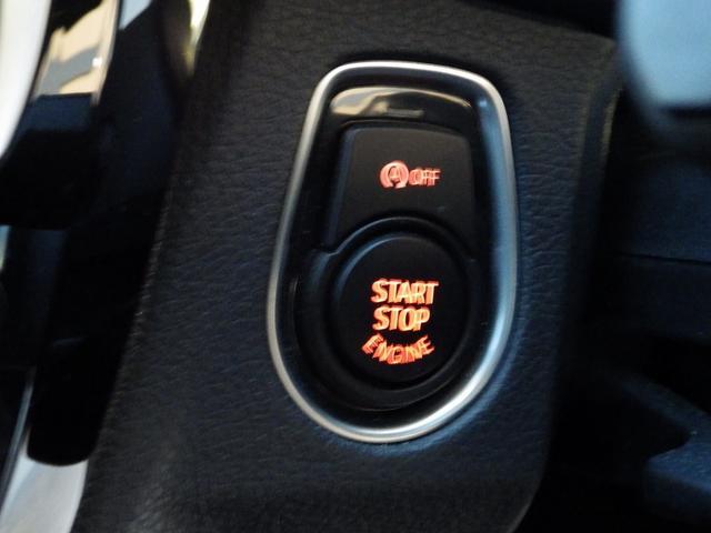 320dツーリング Mスポーツ 直4 2.0L ディーゼルターボ クルーズコントロール 衝突軽減ブレーキ LEDヘッド 純正TVチューナー(16枚目)