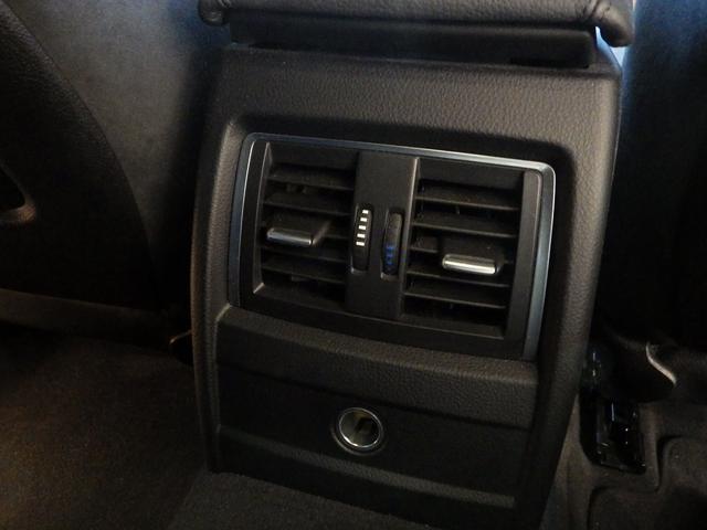320dツーリング Mスポーツ 直4 2.0L ディーゼルターボ クルーズコントロール 衝突軽減ブレーキ LEDヘッド 純正TVチューナー(19枚目)