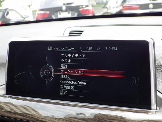 xDrive 18d xライン 2Lターボ 茶革 ウッドパネル シートヒーター 衝突被害軽減ブレーキ(10枚目)