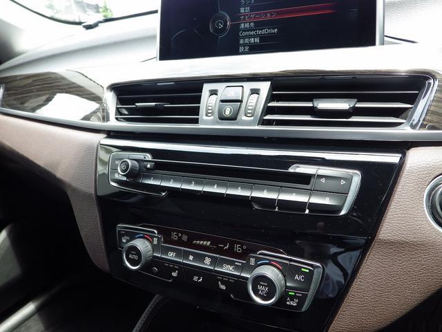 xDrive 18d xライン 2Lターボ 茶革 ウッドパネル シートヒーター 衝突被害軽減ブレーキ(15枚目)