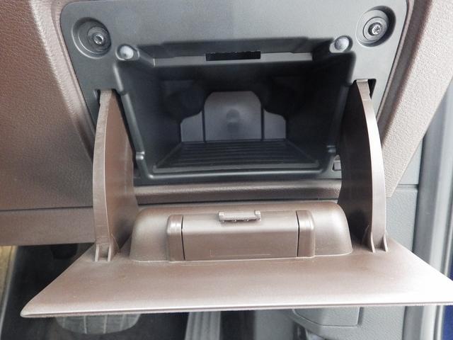 xDrive 18d xライン 2Lターボ 茶革 ウッドパネル シートヒーター 衝突被害軽減ブレーキ(22枚目)