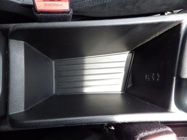 xDrive 20i Mスポーツ ヘッドアップD ACC 電動テールゲート コンフォートアクセス 前後PDC 18インチAW Bカメラ(19枚目)