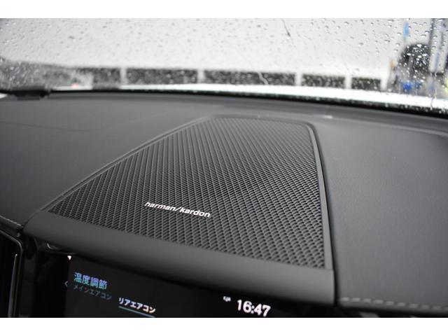 B5 AWD インスクリプション マイルドハイブリッド ブロンドファインナッパレザー シートヒーター ベンチレーション マッサージ機能 純正ナビ TV ETC 全車速追従機能付きクルーズコントロール ヘッドアップディスプレイ(11枚目)