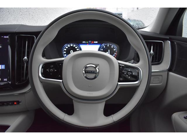 B5 AWD インスクリプション マイルドハイブリッド ブロンドファインナッパレザー シートヒーター ベンチレーション マッサージ機能 純正ナビ TV ETC 全車速追従機能付きクルーズコントロール ヘッドアップディスプレイ(12枚目)