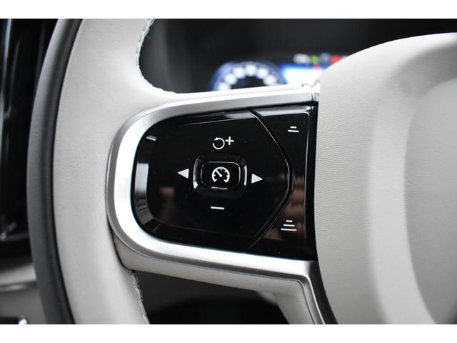 B5 AWD インスクリプション マイルドハイブリッド ブロンドファインナッパレザー シートヒーター ベンチレーション マッサージ機能 純正ナビ TV ETC 全車速追従機能付きクルーズコントロール ヘッドアップディスプレイ(13枚目)
