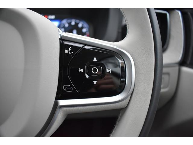 B5 AWD インスクリプション マイルドハイブリッド ブロンドファインナッパレザー シートヒーター ベンチレーション マッサージ機能 純正ナビ TV ETC 全車速追従機能付きクルーズコントロール ヘッドアップディスプレイ(14枚目)