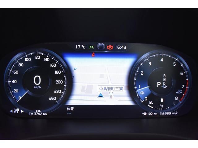 B5 AWD インスクリプション マイルドハイブリッド ブロンドファインナッパレザー シートヒーター ベンチレーション マッサージ機能 純正ナビ TV ETC 全車速追従機能付きクルーズコントロール ヘッドアップディスプレイ(15枚目)