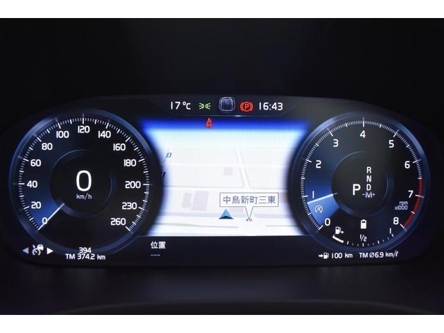 B5 AWD インスクリプション マイルドハイブリッド ブロンドファインナッパレザー シートヒーター ベンチレーション マッサージ機能 純正ナビ TV ETC 全車速追従機能付きクルーズコントロール ヘッドアップディスプレイ(16枚目)