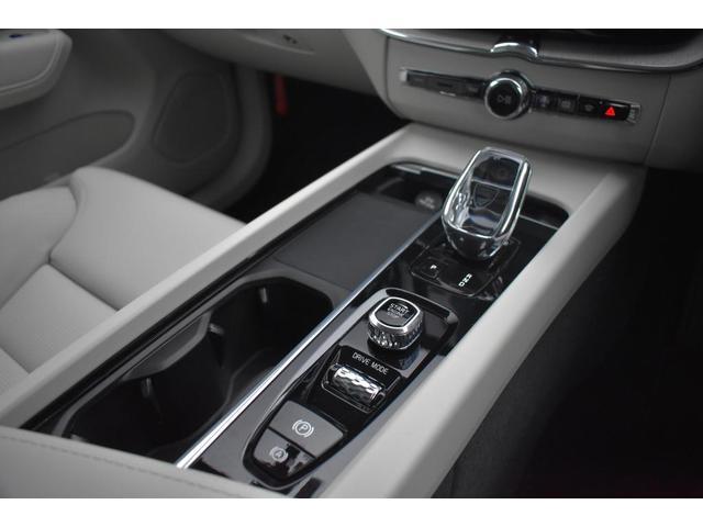 B5 AWD インスクリプション マイルドハイブリッド ブロンドファインナッパレザー シートヒーター ベンチレーション マッサージ機能 純正ナビ TV ETC 全車速追従機能付きクルーズコントロール ヘッドアップディスプレイ(19枚目)