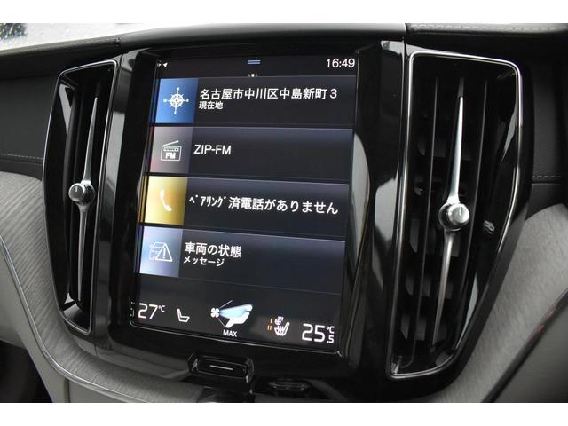 B5 AWD インスクリプション マイルドハイブリッド ブロンドファインナッパレザー シートヒーター ベンチレーション マッサージ機能 純正ナビ TV ETC 全車速追従機能付きクルーズコントロール ヘッドアップディスプレイ(22枚目)