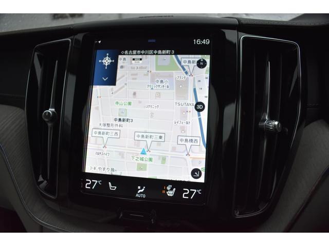 B5 AWD インスクリプション マイルドハイブリッド ブロンドファインナッパレザー シートヒーター ベンチレーション マッサージ機能 純正ナビ TV ETC 全車速追従機能付きクルーズコントロール ヘッドアップディスプレイ(23枚目)