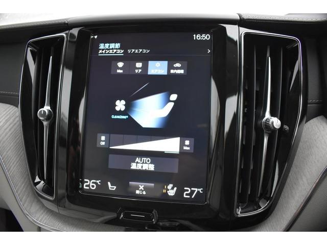 B5 AWD インスクリプション マイルドハイブリッド ブロンドファインナッパレザー シートヒーター ベンチレーション マッサージ機能 純正ナビ TV ETC 全車速追従機能付きクルーズコントロール ヘッドアップディスプレイ(24枚目)