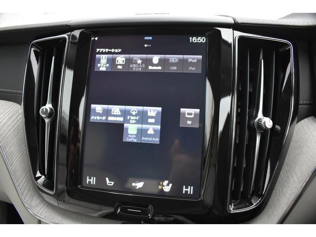 B5 AWD インスクリプション マイルドハイブリッド ブロンドファインナッパレザー シートヒーター ベンチレーション マッサージ機能 純正ナビ TV ETC 全車速追従機能付きクルーズコントロール ヘッドアップディスプレイ(26枚目)