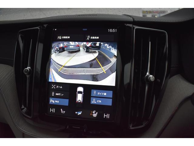 B5 AWD インスクリプション マイルドハイブリッド ブロンドファインナッパレザー シートヒーター ベンチレーション マッサージ機能 純正ナビ TV ETC 全車速追従機能付きクルーズコントロール ヘッドアップディスプレイ(28枚目)