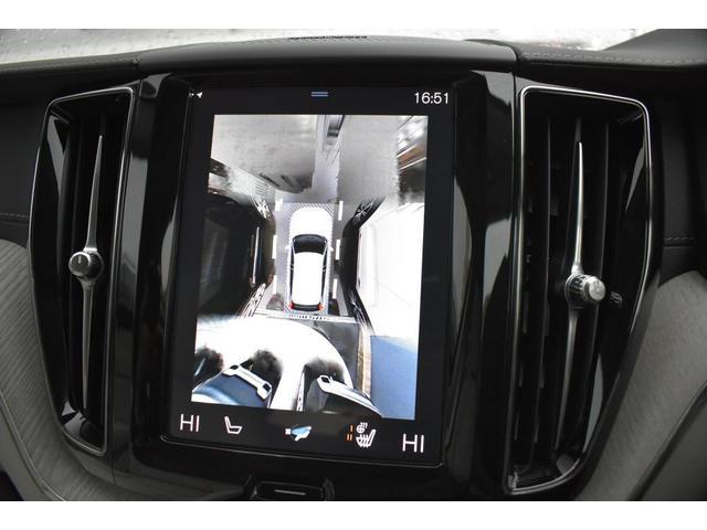 B5 AWD インスクリプション マイルドハイブリッド ブロンドファインナッパレザー シートヒーター ベンチレーション マッサージ機能 純正ナビ TV ETC 全車速追従機能付きクルーズコントロール ヘッドアップディスプレイ(29枚目)