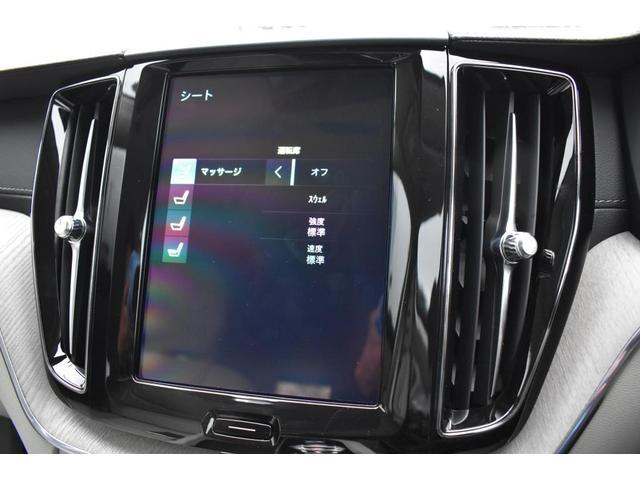 B5 AWD インスクリプション マイルドハイブリッド ブロンドファインナッパレザー シートヒーター ベンチレーション マッサージ機能 純正ナビ TV ETC 全車速追従機能付きクルーズコントロール ヘッドアップディスプレイ(30枚目)