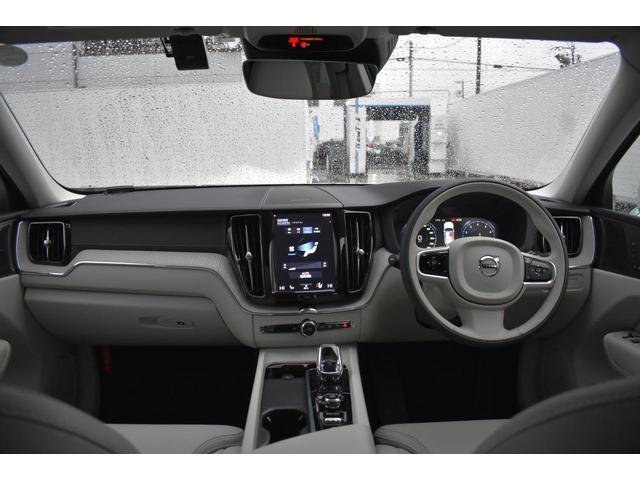 B5 AWD インスクリプション マイルドハイブリッド ブロンドファインナッパレザー シートヒーター ベンチレーション マッサージ機能 純正ナビ TV ETC 全車速追従機能付きクルーズコントロール ヘッドアップディスプレイ(31枚目)