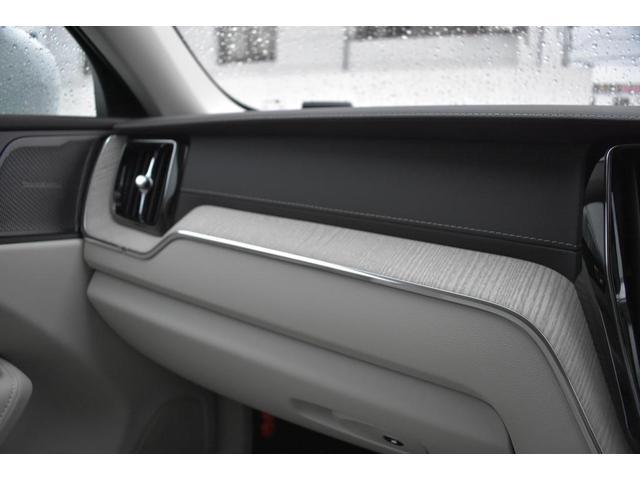 B5 AWD インスクリプション マイルドハイブリッド ブロンドファインナッパレザー シートヒーター ベンチレーション マッサージ機能 純正ナビ TV ETC 全車速追従機能付きクルーズコントロール ヘッドアップディスプレイ(32枚目)