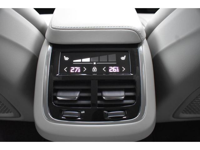 B5 AWD インスクリプション マイルドハイブリッド ブロンドファインナッパレザー シートヒーター ベンチレーション マッサージ機能 純正ナビ TV ETC 全車速追従機能付きクルーズコントロール ヘッドアップディスプレイ(38枚目)