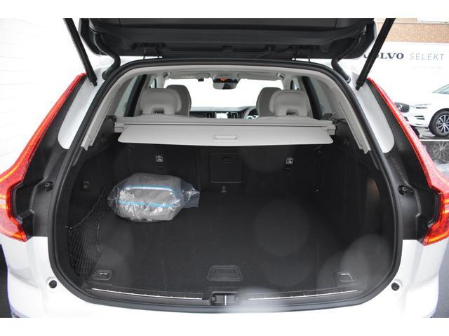 B5 AWD インスクリプション マイルドハイブリッド ブロンドファインナッパレザー シートヒーター ベンチレーション マッサージ機能 純正ナビ TV ETC 全車速追従機能付きクルーズコントロール ヘッドアップディスプレイ(42枚目)