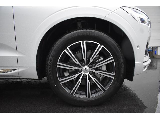 B5 AWD インスクリプション マイルドハイブリッド ブロンドファインナッパレザー シートヒーター ベンチレーション マッサージ機能 純正ナビ TV ETC 全車速追従機能付きクルーズコントロール ヘッドアップディスプレイ(45枚目)