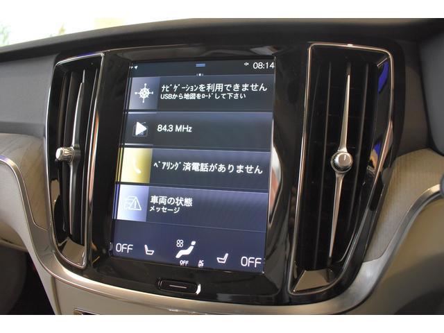 クロスカントリー T5 AWD プロ ブロンドファインナッパレザー シートヒーター ベンチレーション マッサージ機能 19AW ハーマンカードン 純正ナビ TV ETC 全車速追従機能付きクルーズコントロール(5枚目)