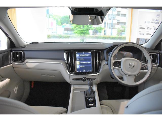 クロスカントリー T5 AWD プロ ブロンドファインナッパレザー シートヒーター ベンチレーション マッサージ機能 19AW ハーマンカードン 純正ナビ TV ETC 全車速追従機能付きクルーズコントロール(10枚目)