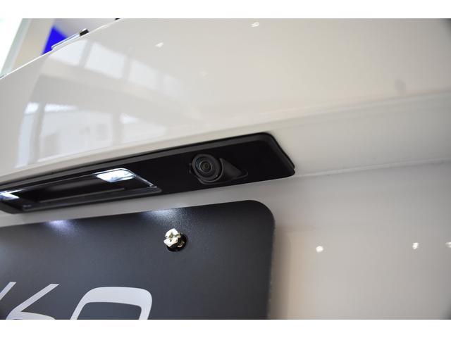 クロスカントリー T5 AWD プロ ブロンドファインナッパレザー シートヒーター ベンチレーション マッサージ機能 19AW ハーマンカードン 純正ナビ TV ETC 全車速追従機能付きクルーズコントロール(25枚目)