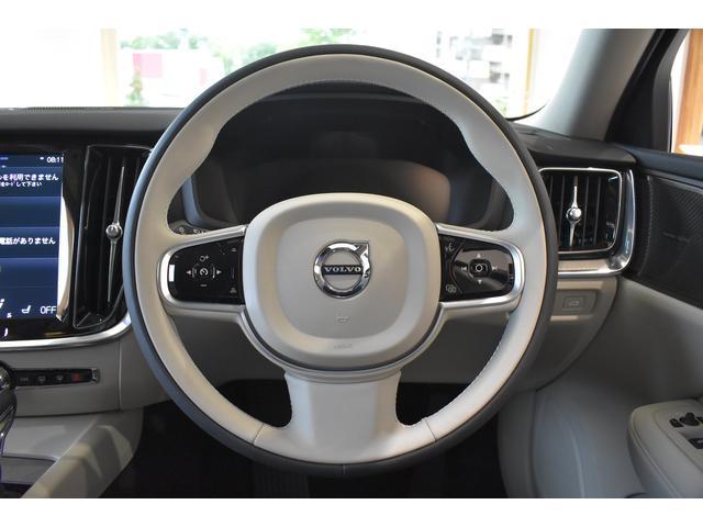 クロスカントリー T5 AWD プロ ブロンドファインナッパレザー シートヒーター ベンチレーション マッサージ機能 19AW ハーマンカードン 純正ナビ TV ETC 全車速追従機能付きクルーズコントロール(26枚目)