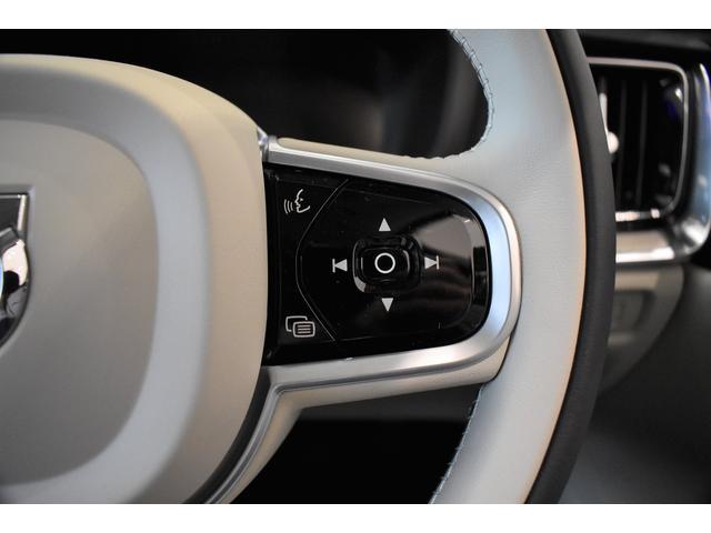 クロスカントリー T5 AWD プロ ブロンドファインナッパレザー シートヒーター ベンチレーション マッサージ機能 19AW ハーマンカードン 純正ナビ TV ETC 全車速追従機能付きクルーズコントロール(28枚目)