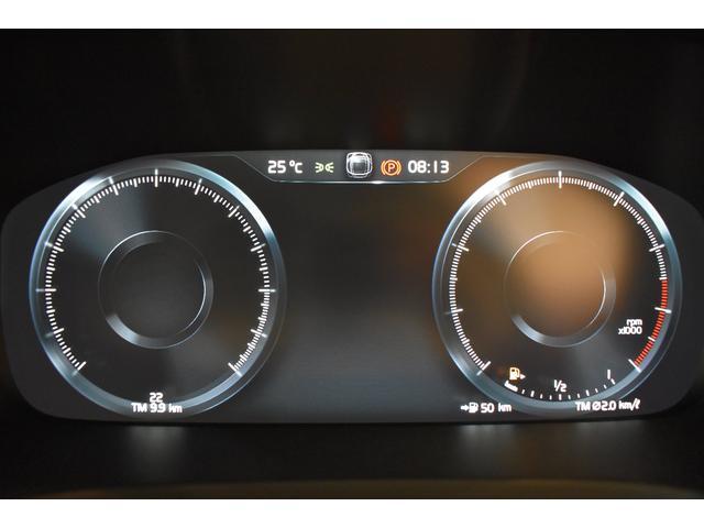クロスカントリー T5 AWD プロ ブロンドファインナッパレザー シートヒーター ベンチレーション マッサージ機能 19AW ハーマンカードン 純正ナビ TV ETC 全車速追従機能付きクルーズコントロール(29枚目)