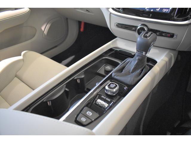 クロスカントリー T5 AWD プロ ブロンドファインナッパレザー シートヒーター ベンチレーション マッサージ機能 19AW ハーマンカードン 純正ナビ TV ETC 全車速追従機能付きクルーズコントロール(30枚目)