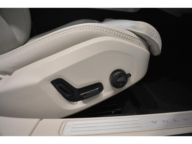 クロスカントリー T5 AWD プロ ブロンドファインナッパレザー シートヒーター ベンチレーション マッサージ機能 19AW ハーマンカードン 純正ナビ TV ETC 全車速追従機能付きクルーズコントロール(31枚目)