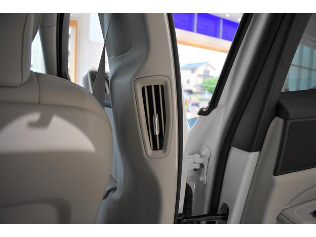 クロスカントリー T5 AWD プロ ブロンドファインナッパレザー シートヒーター ベンチレーション マッサージ機能 19AW ハーマンカードン 純正ナビ TV ETC 全車速追従機能付きクルーズコントロール(35枚目)